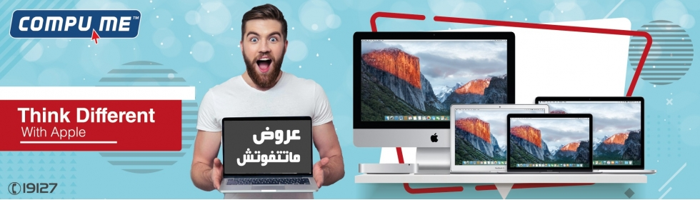 Apple Offer