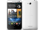 htc Desire 616 / Octa-core 1.4 GHz / 4 GB / 5 Inch ( White )