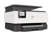طابعة اتش بى  متعددة المهام ( HP Office Jet Pro 9013 All-in-One (Print,Copy,Scan) WIFI,USB,Bluetooth)