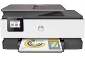 طابعة اتش بى  متعددة المهام ( HP Office Jet Pro 8023 All-in-One Printer (Print,Copy,Scan) WIFI,USB,Bluetooth)