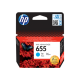 HP 655 CYAN INK CARTRIDGE,CZ110AE