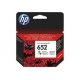 HP 652 Tri-color Original Ink Advantage Cartridge كارتريدج حبر اتش بي
